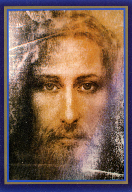 CLICK FOR: JESUS - PRINTING OF TURIN